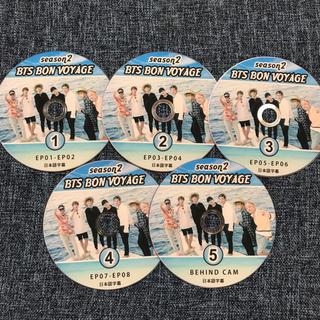 ボウダンショウネンダン(防弾少年団(BTS))の✤BTS✤BON VOYAGE season2 全巻セット🌈💕(お笑い/バラエティ)