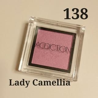 アディクション(ADDICTION)のADDICTION ザ アイシャドウ【限定】138 Lady Camellia(アイシャドウ)