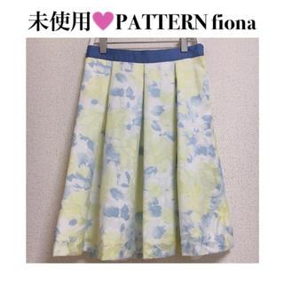 MISCH MASCH - SALE!!PATTERN fiona♡花柄スカート ブルー イエロー フラワー