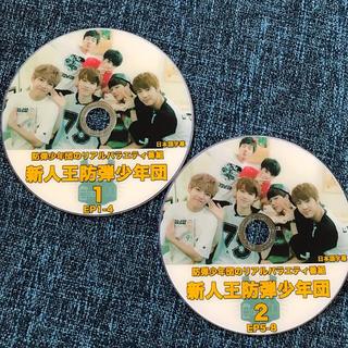 ボウダンショウネンダン(防弾少年団(BTS))の✤BTS✤新人王 2枚組🌈💕(お笑い/バラエティ)