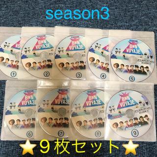 ボウダンショウネンダン(防弾少年団(BTS))の✤BTS✤BON VOYAGE season3  全巻セット🌈💕(お笑い/バラエティ)