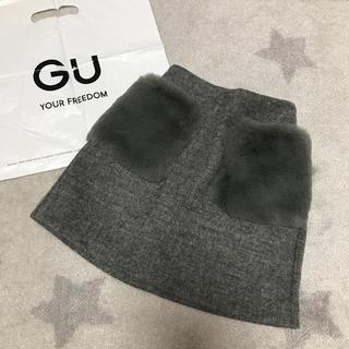 ジーユー(GU)のGU ファーポケットスカート(スカート)