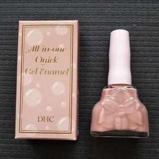 ディーエイチシー(DHC)の【未使用】DHC*オールインワン クイックジェルエナメル(オールインワン化粧品)