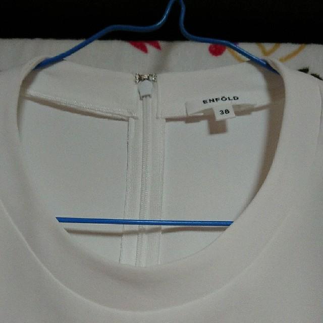 ENFOLD(エンフォルド)のエンフォルドトップス新品未使用タグ無し レディースのトップス(カットソー(長袖/七分))の商品写真