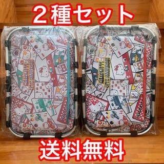 ハローキティ - ★送料無料 新品★ 2種セット ハローキティ 45th ひんやり バスケット