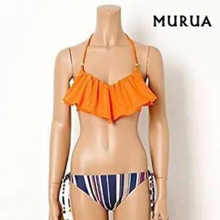 ムルーア(MURUA)のMURUA 水着 オレンジ フリル(水着)