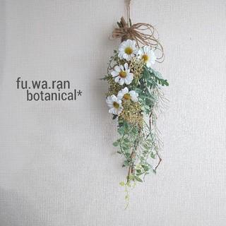☘️New☘️シロタエ 野の花のナチュラルスワッグ(その他)
