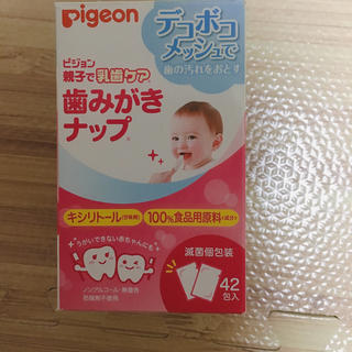 Pigeon - 歯磨きナップ