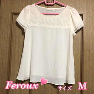 Feroux - ❣️夏物セール中❣️Feroux シフォン半袖ブラウス