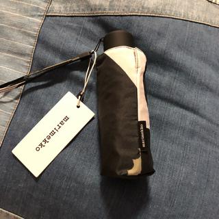 マリメッコ(marimekko)のmarimekko マリメッコ 折りたたみ傘(傘)