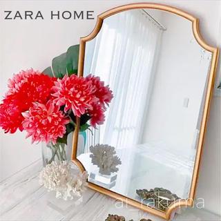 ZARA HOME - 新品♡ZARA HOME ザラホーム ビッグ ゴールド フレーム ミラー