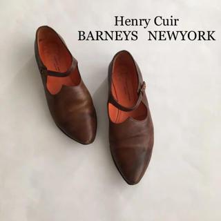バーニーズニューヨーク(BARNEYS NEW YORK)のhenry cuir 靴 革靴 ローファー 35.5 22.5 23.0(ローファー/革靴)