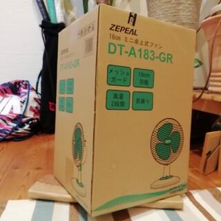 ⭐値下げ中👀‼️ミニ卓上ファン18㎝ ZEPEAL DT-A183-GR(扇風機)