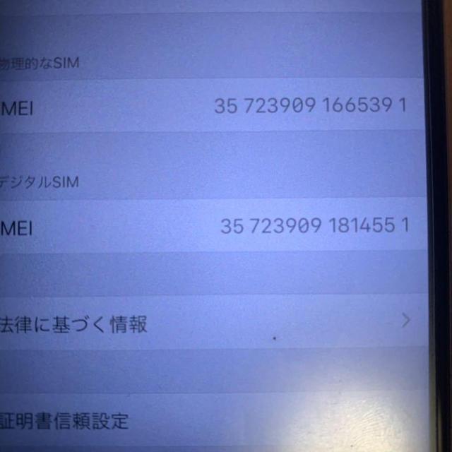 Apple(アップル)の【保証あり】iPhone xs 512GB au ゴールド スマホ/家電/カメラのスマートフォン/携帯電話(スマートフォン本体)の商品写真