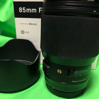 SIGMA - [Canon]SIGMA 85mm F1.4 DG HSM Art