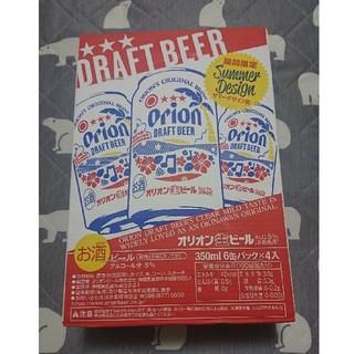 オリオンビール 夏限定パッケージ 24本入り 箱入り 24缶 オリオン 沖縄 (ビール)