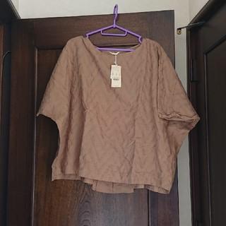 スタディオクリップ(STUDIO CLIP)のブラウス(シャツ/ブラウス(半袖/袖なし))