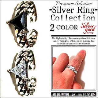[87]指輪 フリーサイズ リング CZダイヤ(キュービック ジルコニア)(リング(指輪))