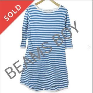 ビームスボーイ(BEAMS BOY)のゲリラ価格! BEAMS BOY 7分袖ボーダーワンピース サイズONE(Tシャツ(長袖/七分))