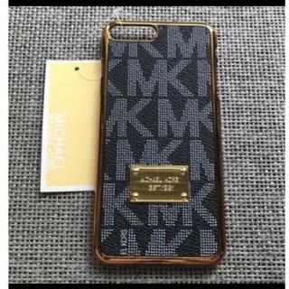 マイケルコース(Michael Kors)の期間限定のiPhoneX/XS ケース ハードケースカバー 金綠(iPhoneケース)