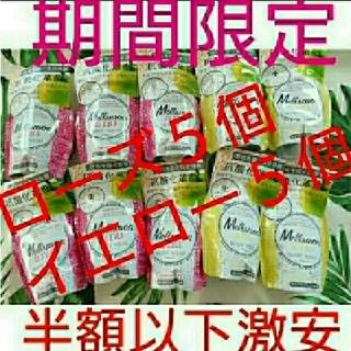 メルサボン(Mellsavon)の💖メルサボン💖生ボディウォッシュ詰め替え用10袋(ボディソープ/石鹸)