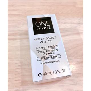 KOSE - メラノショット ホワイト