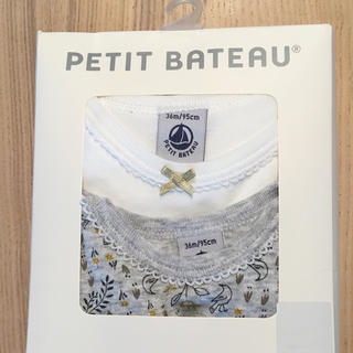 プチバトー(PETIT BATEAU)のプチバトー 長袖ボディ 36m(下着)