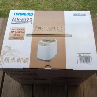 ツインバード(TWINBIRD)の【ゆう様専用】ツインバード 精米機 MRーE520 ※外箱あり※送料込(精米機)