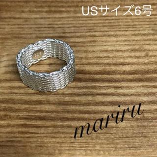 シルバー925 リングⅡUSサイズ6号(リング(指輪))