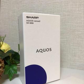 AQUOS - 《新品 未開封》AQUOS SH-M08(カーディナルレッド)  当日発送可能