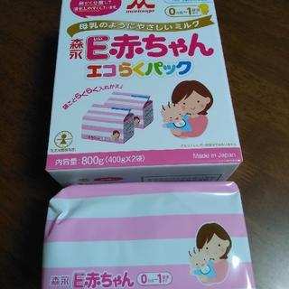 モリナガニュウギョウ(森永乳業)のE赤ちゃん まとめ売り 森永(乳液 / ミルク)