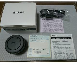 SIGMA - シグマ マウントコンバーターMC-11 EF-E