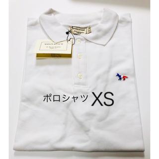 MAISON KITSUNE' - メゾンキツネ ポロシャツ 新品  ユニセックス 夏 秋 即日発送 ラクマ限定価格