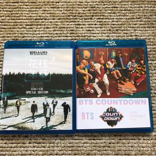ボウダンショウネンダン(防弾少年団(BTS))のbts ブルーレイ セット DVD(K-POP/アジア)