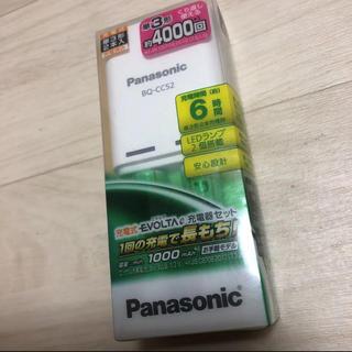 Panasonic - 単3形充電式エボルタ 2本付 充電器セット