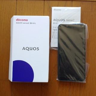 AQUOS - docomo SH-01L AQUOS Black SIMフリー 新品 未使用