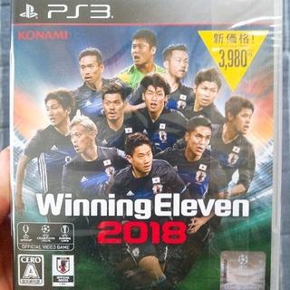 PlayStation3 - Winning Eleven 2018 ps3