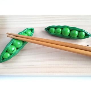 さやえんどう豆 箸置きセット(キッチン小物)