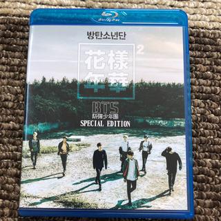 ボウダンショウネンダン(防弾少年団(BTS))のbts ブルーレイ DVD(K-POP/アジア)
