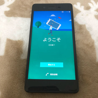 Xperia - Xperia X Performance SO-04H SIMロック解除済 美品