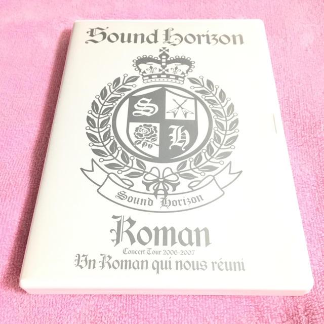 Revo - Roman~僕達が繋がる物語~...