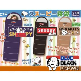 スヌーピー(SNOOPY)のスヌーピー  寝袋(寝袋/寝具)