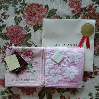 ローラアシュレイ(LAURA ASHLEY)のハンドタオル 二枚(ピンク)(ハンカチ)