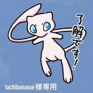フラグメント(FRAGMENT)のtachibanasue 様専用(Tシャツ/カットソー(半袖/袖なし))