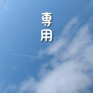 アラシ(嵐)のstar★様専用/雑誌(音楽/芸能)