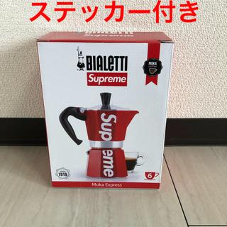 シュプリーム(Supreme)のシュプリーム Supreme/Bialetti Moka Express ③(エスプレッソマシン)