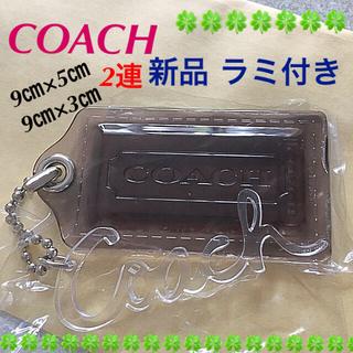 コーチ(COACH)のCOACH ロゴ プレートチャーム キーホルダー【新品】(バッグチャーム)