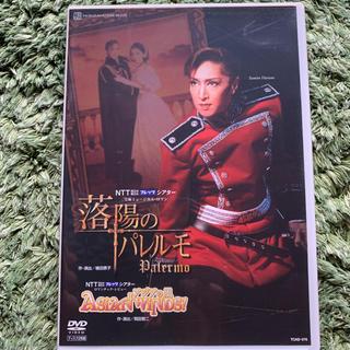 宝塚歌劇 花組公演   落陽のパレルモ DVD2枚組(舞台/ミュージカル)