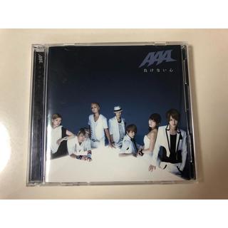 トリプルエー(AAA)のAAA/CD+DVD/負けない心(ポップス/ロック(邦楽))