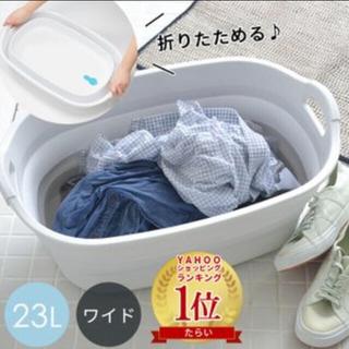 MUJI (無印良品) - 美品!ソフトタブ 折りたたみバケツ 23L 伊勢藤